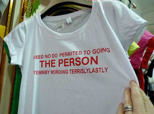 funniest random asian shirts fro japan korea that make no sense at all